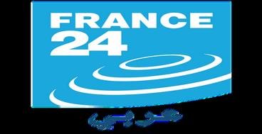 tele gratuit france 24 arabic en direct live gratuite. Black Bedroom Furniture Sets. Home Design Ideas